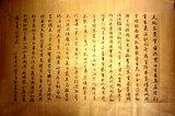 硬笔书法(作者:书法教师 蔡卫东)