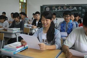 学习职业中专学生公约产.jpg
